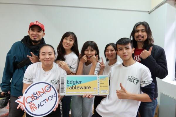 外送界的清流!打造0垃圾外送平台 — Edgier Tableware